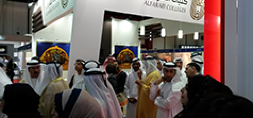 AEEDC 02.-04. February, 2016 Dubai International Convention & Exhibition Centre